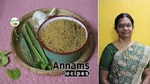 Annams Recipes