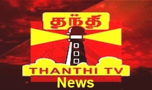 Thanthi_News""